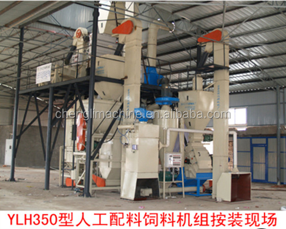 2014 best selling pellet machine of animal feed