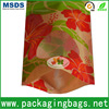 cmyk printed 3 layers laminated heat seal bottom gusset plastic bag
