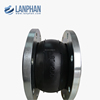China Manufacturer Nitrile Rubber Expansion Joint Rubber Flexible Coupling