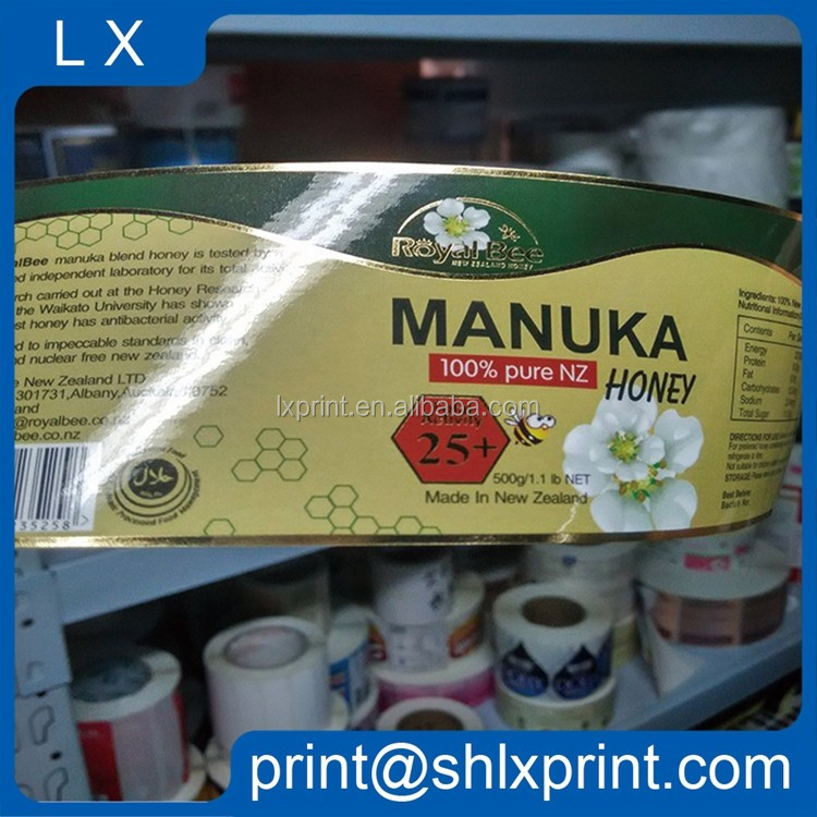 Custom Printed label for bottle label printing honey jar roll label