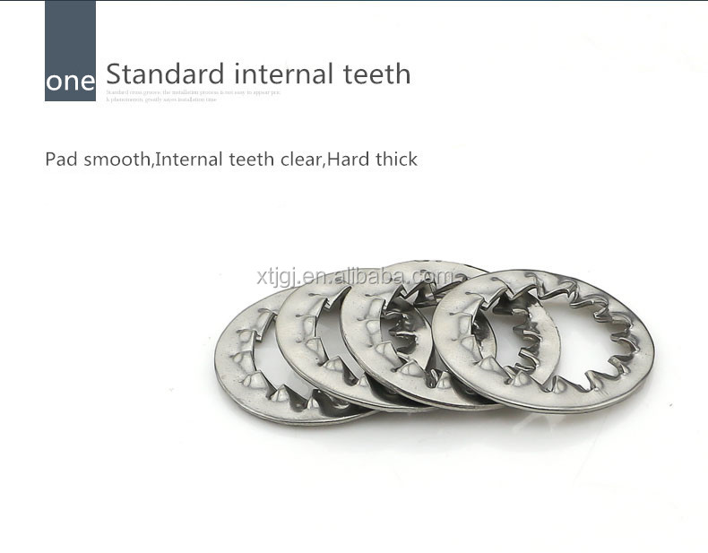 Made in China differnt type internal and external tooth lock washer