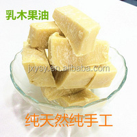 Cosmetic Material Raw Unrefined Shea Butter For Creme Bath & Body Skin Lightening Cream