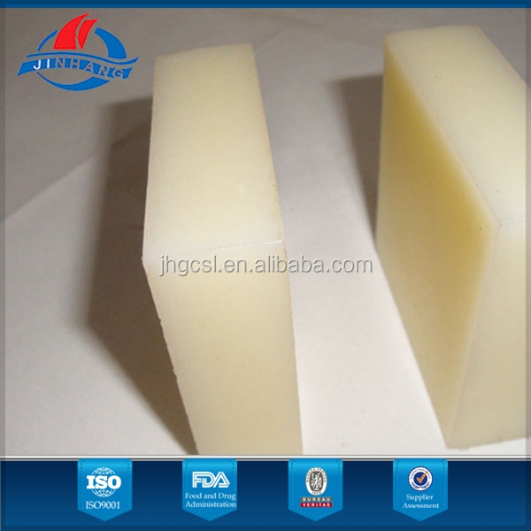 High quality pa sheet from Jinjhang plastic, guarantee for returns to build a safe trade for you