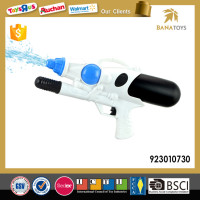 Summer Beach Water Bomb Toy Gun for Kid