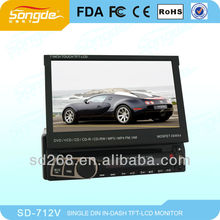 Car DVD Player,1din car dvd player, Indash car dvd player