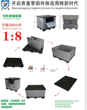 hot sale folding large pp coaming box/ plastic mega box