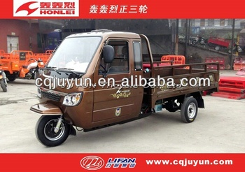 air cooling engine Three Wheel Motorcycle with Cabin/tricycle made in china HL150ZH-C04
