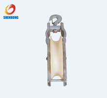 Model SHDN-160x40 Transmission Line Stringing Tools Single Sheave Stringing Pulley Block Nylon Roller Hook Type