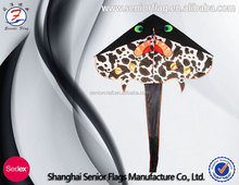 Great high quality kites advertisement kites