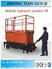/product-detail/new-model-trailer-towable-scissor-lift-mobile-hydraulic-sky-work-platform-60211122495.html