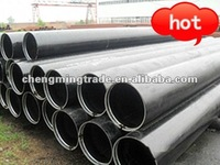 "Pipe, Seamless, Size 8"", Sch 80, API 5L X42, DRL (12 meter length)"