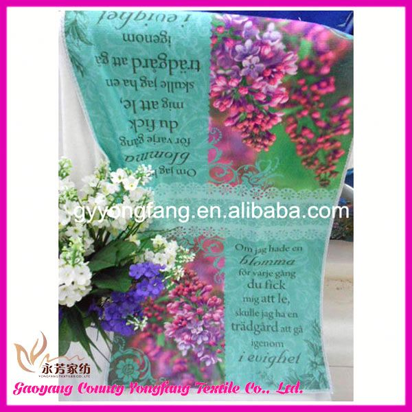 Microfiber sublimation printed tea towel kitchen towel