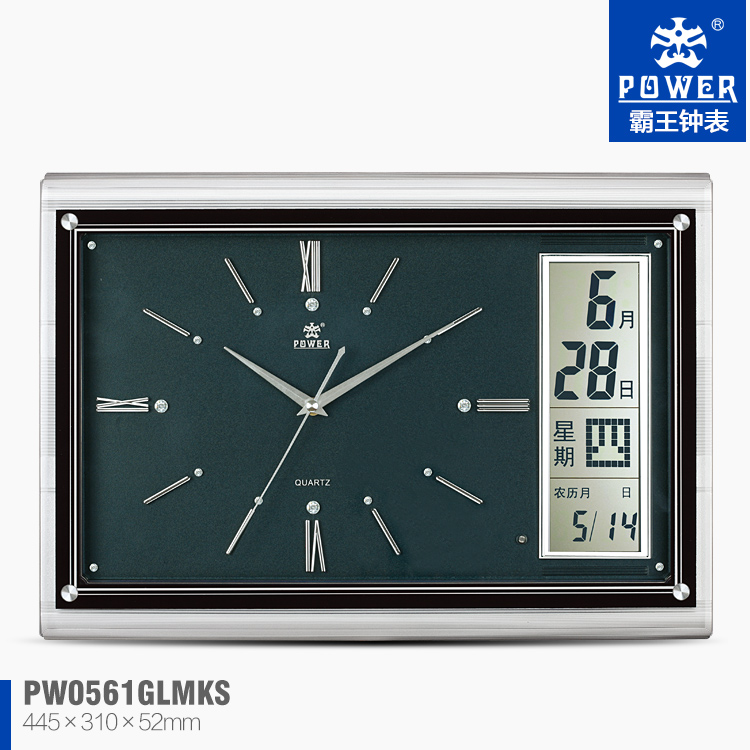 lcd wall clock with Seikomovement ,OEM, ODM clock serivce are welcome