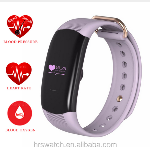 2017 new hot selling products h1 heart rate blood oxygen smart wrist bracelet blood pressure