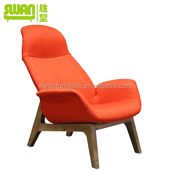2037 New Design Lounge Chair Buy Lounge Chair