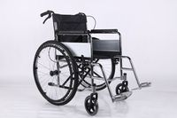 Effect assurance opt commode wheelchair shower commode chair wheelchair
