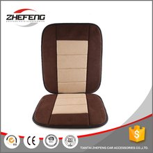 Multifunctional super cheap wholesale funny designer luxury cushion elegant unique car seat cover