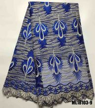 Latest net dress designs african lace material french for