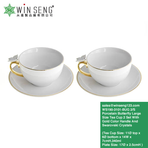 Hot Item Porcelain Butterflly Series Medium Size Tea Cup 2 Sets With Gold Color Handle And Swarovski Crystals WS190-3101-BUG 2/S