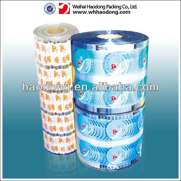 Vacuum Skin Packaging Film By China Supplier