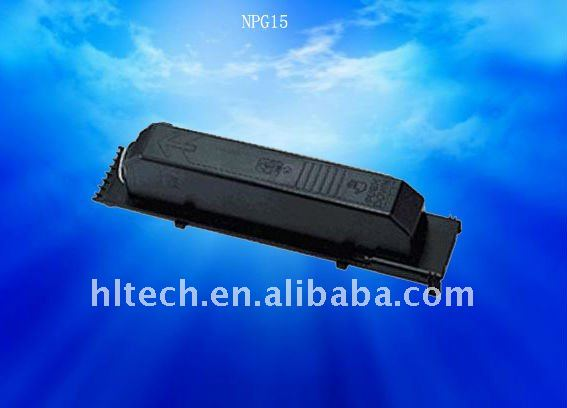Toner cartridge Compatible for Canon NP7161