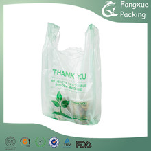 Accept Custom Order and Plastic Material HDPE T-Shirt Plastic Bag