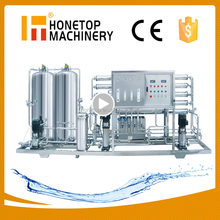 Automatic Intelligent reverse osmosis drinking water system