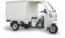 Cheap van cab tricycle triciclo for cargo three wheel adult perdicab