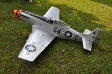 New design P-51 Mustang 20CC RC airplane model
