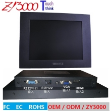 1280*800 Color TFT LED Car Rear View HD wifi 7inch 12inch 8 inch touch screen monitor