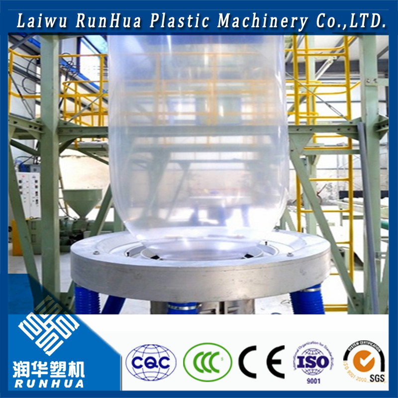 seven-layer co-extrusion polyethylene packaging film monolayer blown film machine