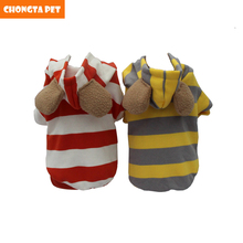 cute bulldog clothes wholesale stripe dog coat for winter