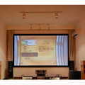 133 inch 16:9 fix frame projection screen