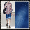 Elastic jeans fabric Children's wear skirt fabric at a low price