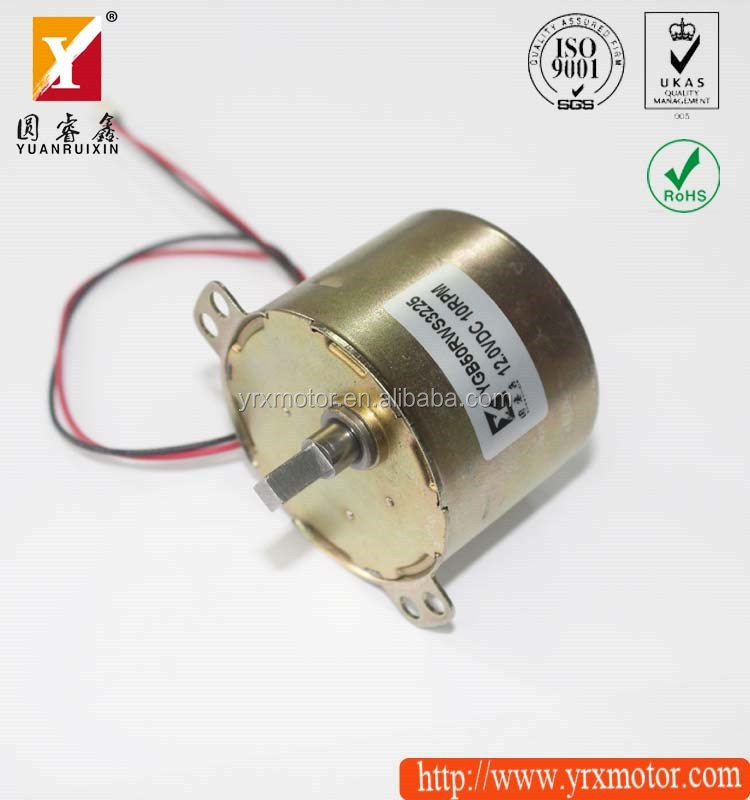 High speed 20000rpm micro dc electric mini motor remote controled