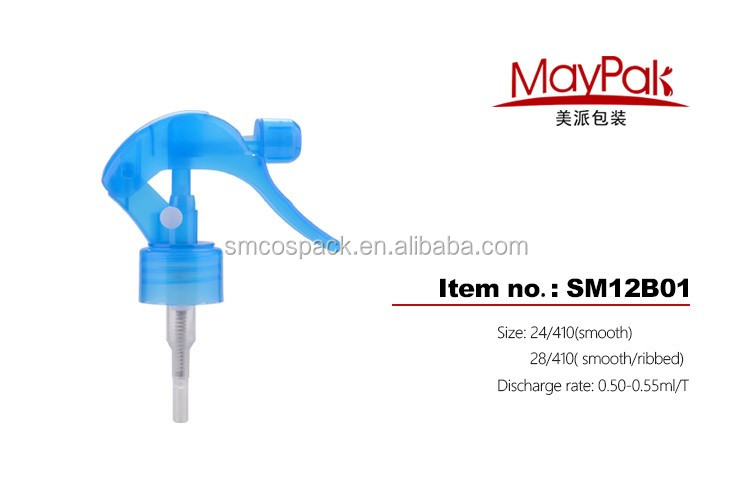 plastic trigger pump sprayer mini trigger sprayer