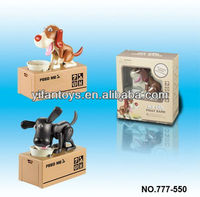 New Toy 2013! Save Machine Eat Coin Dog Bank/Feed Money Bank