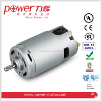 PT-7912PM-17115 electric high voltage dc motor for stick blender