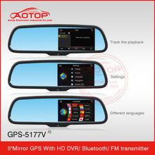 5Inch Automobile Rearview Mirror Gps With Homelink Bluetooth Media Player with The Latest Maps