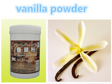 high quality vanilla herb powder flavor essence