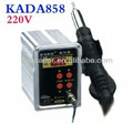 220V KADA858 Rework station ,SMD hot air welding Station, Digital Display Soldering Stations