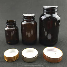 100ml 120ml 150ml amber wide mouth bottles capsule tablets medicine glass bottle