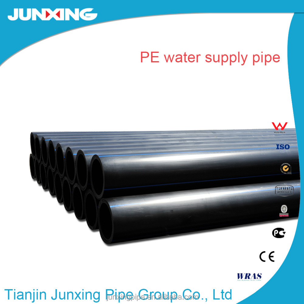 high density PEAD pipe polyethylene pipe for rural & agricultural application