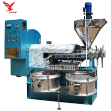 Commercial cold pressed avocado oil press machine, avocado oil press, avocado oil extraction machine