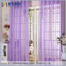 2017 hot selling purple simple design jacquard sheer fabric curtain