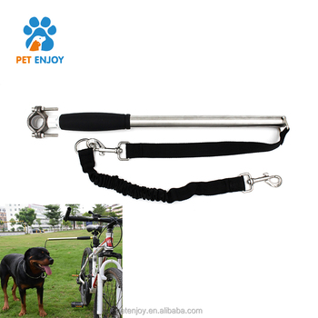 China pet product supplies walking dog for bicycle,walking&riding dog leash hands free