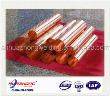 free sample air condition orrefrigerator copper tube for air condition manufacturer