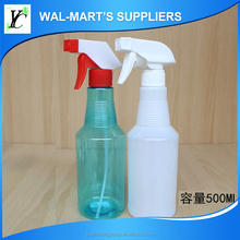 pp sprayer , water mist sprayer , hand pressure foam tigger sprayer gun
