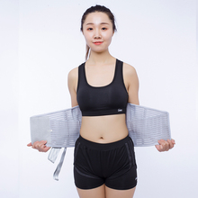 Back Adjustable Neoprene Lumbar Back Brace Waist Support Belt High Quality Strap Reduce Reducing Pain Relief For Women Men