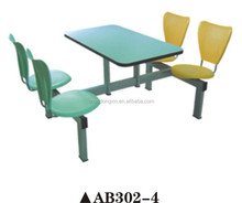 Colourful modern fast food restaurant dining table and chair school canteen table set